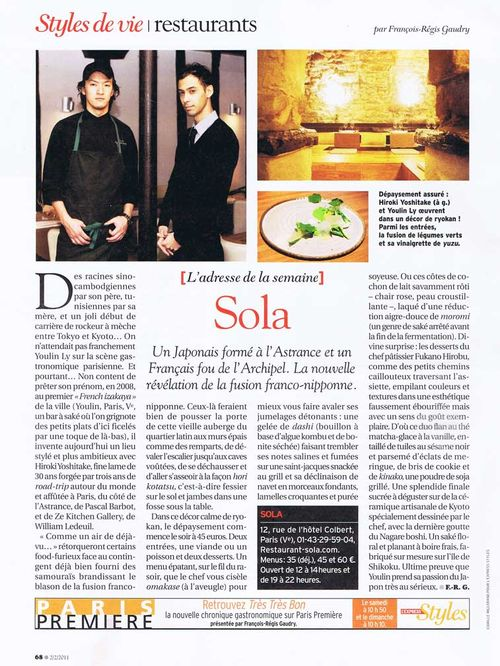 Express-style-SOLA-Youlin-H